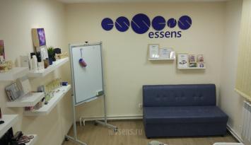 .10 Новый офис ESSENS в Альметьевске